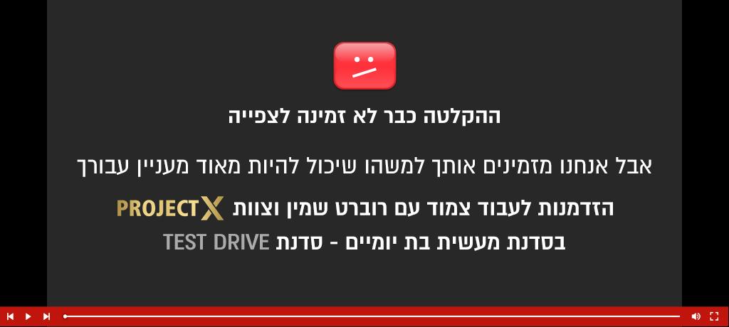 banner video error C1 1